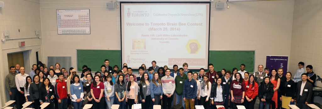 2014_Toronto_Brain_Bee_group_photo